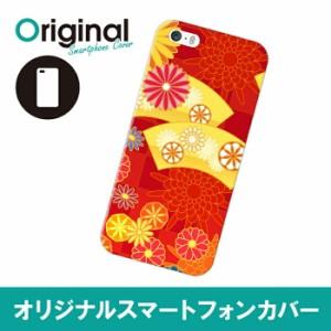 iPhone SE/5s/5 アイフォン エスイー ファイブエス ケース 日本風 スマホカバー ハードケース ハードカバー 携帯ケース IP5S-12JPKB008