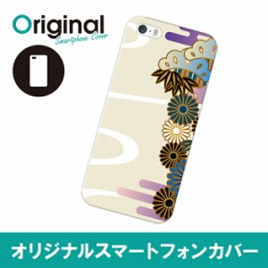 iPhone SE/5s/5 アイフォン エスイー ファイブエス ケース 日本風 スマホカバー ハードケース ハードカバー 携帯ケース IP5S-12JPKB017