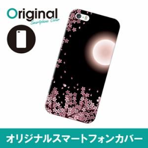 iPhone SE/5s/5 アイフォン エスイー ファイブエス ケース 日本風 スマホカバー ハードケース ハードカバー 携帯ケース IP5S-12JPKB023