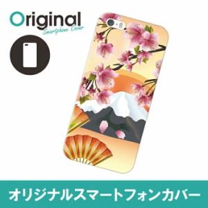 iPhone SE/5s/5 アイフォン エスイー ファイブエス ケース 日本風 スマホカバー ハードケース ハードカバー 携帯ケース IP5S-12JPKB026
