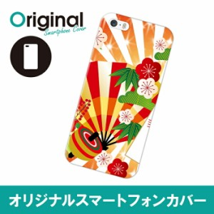 iPhone SE/5s/5 アイフォン エスイー ファイブエス ケース 日本風 スマホカバー ハードケース ハードカバー 携帯ケース IP5S-12JPKB030