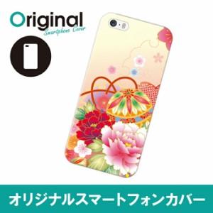 iPhone SE/5s/5 アイフォン エスイー ファイブエス ケース 日本風 スマホカバー ハードケース ハードカバー 携帯ケース IP5S-12JPKB034