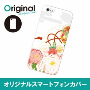 iPhone SE/5s/5 アイフォン エスイー ファイブエス ケース 日本風 スマホカバー ハードケース ハードカバー 携帯ケース IP5S-12JPKB036