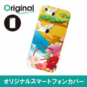 iPhone SE/5s/5 アイフォン エスイー ファイブエス ケース 日本風 スマホカバー ハードケース ハードカバー 携帯ケース IP5S-12JPKB044
