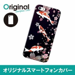 iPhone SE/5s/5 アイフォン エスイー ファイブエス ケース 日本風 スマホカバー ハードケース ハードカバー 携帯ケース IP5S-12JPKB048