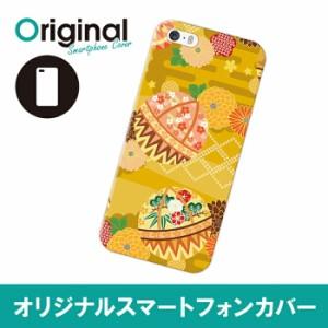 iPhone SE/5s/5 アイフォン エスイー ファイブエス ケース 日本風 スマホカバー ハードケース ハードカバー 携帯ケース IP5S-12JPKB049