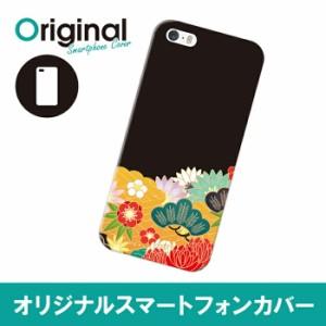 iPhone SE/5s/5 アイフォン エスイー ファイブエス ケース 日本風 スマホカバー ハードケース ハードカバー 携帯ケース IP5S-12JPKB055