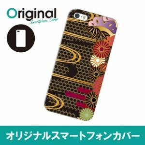 iPhone SE/5s/5 アイフォン エスイー ファイブエス ケース 日本風 スマホカバー ハードケース ハードカバー 携帯ケース IP5S-12JPKB057