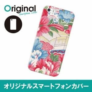 iPhone SE/5s/5 アイフォン エスイー ファイブエス ケース 日本風 スマホカバー ハードケース ハードカバー 携帯ケース IP5S-12JPKB060