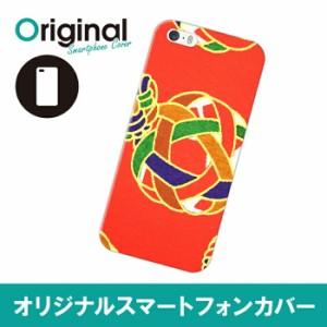iPhone SE/5s/5 アイフォン エスイー ファイブエス ケース 和紙柄 スマホカバー ハードケース ハードカバー 携帯ケース IP5S-12WSKB020