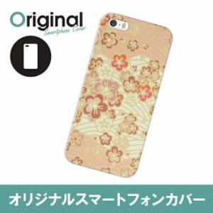 iPhone SE/5s/5 アイフォン エスイー ファイブエス ケース 和紙柄 スマホカバー ハードケース ハードカバー 携帯ケース IP5S-12WSKB021