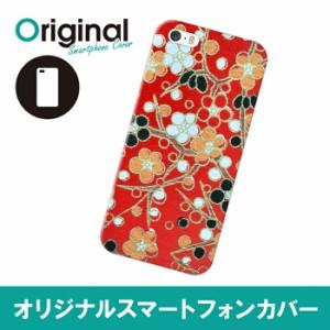 iPhone SE/5s/5 アイフォン エスイー ファイブエス ケース 和紙柄 スマホカバー ハードケース ハードカバー 携帯ケース IP5S-12WSKB026