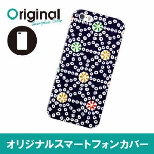 iPhone SE/5s/5 アイフォン エスイー ファイブエス ケース 和紙柄 スマホカバー ハードケース ハードカバー 携帯ケース IP5S-12WSKB027
