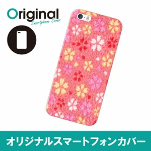 iPhone SE/5s/5 アイフォン エスイー ファイブエス ケース 和紙柄 スマホカバー ハードケース ハードカバー 携帯ケース IP5S-12WSKB055