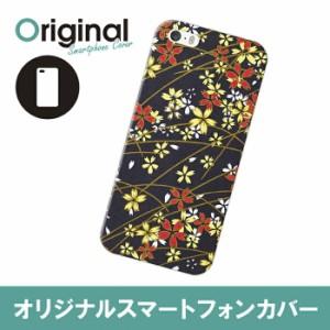 iPhone SE/5s/5 アイフォン エスイー ファイブエス ケース 和紙柄 スマホカバー ハードケース ハードカバー 携帯ケース IP5S-12WSKB059