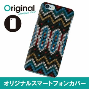 iPhone 6s/6 アイフォン シックスエス ケース インディアン スマホカバー ハードケース ハードカバー 携帯ケース IP6-12INKB001