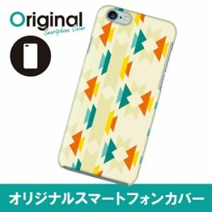 iPhone 6s/6 アイフォン シックスエス ケース インディアン スマホカバー ハードケース ハードカバー 携帯ケース IP6-12INKB015