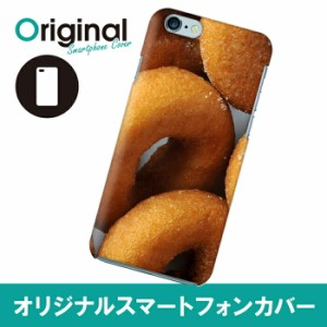 iPhone 6s/6 アイフォン シックスエス ケース お菓子柄 スマホカバー ハードケース ハードカバー 携帯ケース IP6-12OKKB015
