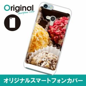 iPhone 6s/6 アイフォン シックスエス ケース お菓子柄 スマホカバー ハードケース ハードカバー 携帯ケース IP6-12OKKB024