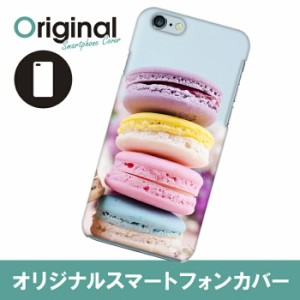 iPhone 6s/6 アイフォン シックスエス ケース お菓子柄 スマホカバー ハードケース ハードカバー 携帯ケース IP6-12OKKB027