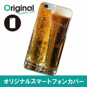iPhone 6s/6 アイフォン シックスエス ケース カクテルドリンク スマホカバー ハードケース ハードカバー 携帯ケース IP6-12KKKB007