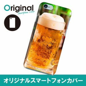 iPhone 6s/6 アイフォン シックスエス ケース カクテルドリンク スマホカバー ハードケース ハードカバー 携帯ケース IP6-12KKKB008