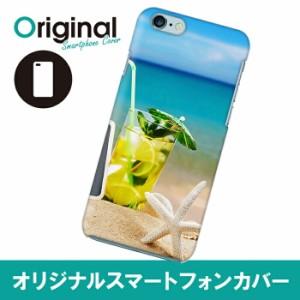 iPhone 6s/6 アイフォン シックスエス ケース カクテルドリンク スマホカバー ハードケース ハードカバー 携帯ケース IP6-12KKKB021