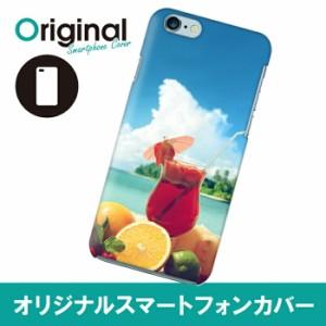 iPhone 6s/6 アイフォン シックスエス ケース カクテルドリンク スマホカバー ハードケース ハードカバー 携帯ケース IP6-12KKKB025