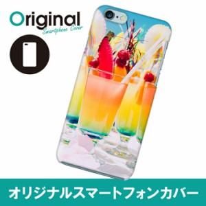 iPhone 6s/6 アイフォン シックスエス ケース カクテルドリンク スマホカバー ハードケース ハードカバー 携帯ケース IP6-12KKKB028
