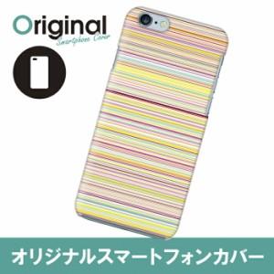 iPhone 6s/6 アイフォン シックスエス ケース カラフル スマホカバー ハードケース ハードカバー 携帯ケース IP6-12COKB015