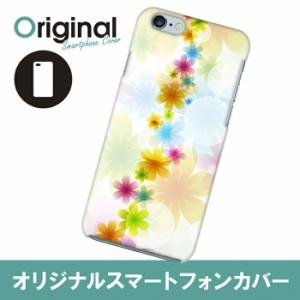 iPhone 6s/6 アイフォン シックスエス ケース カラフル スマホカバー ハードケース ハードカバー 携帯ケース IP6-12COKB019