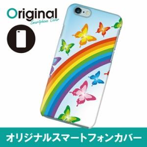 iPhone 6s/6 アイフォン シックスエス ケース カラフル スマホカバー ハードケース ハードカバー 携帯ケース IP6-12COKB030