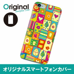 ドレスマ カラフル カラー 模様 きれい 色 カバー ケース スマホ ハード iPhone 7専用