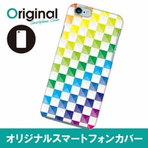 iPhone 6s/6 アイフォン シックスエス ケース カラフル スマホカバー ハードケース ハードカバー 携帯ケース IP6-12COKB040