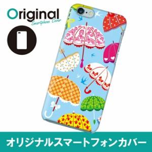 iPhone 6s/6 アイフォン シックスエス ケース カラフル スマホカバー ハードケース ハードカバー 携帯ケース IP6-12COKB043