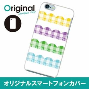 iPhone 6s/6 アイフォン シックスエス ケース カラフル スマホカバー ハードケース ハードカバー 携帯ケース IP6-12COKB054