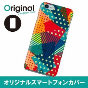 iPhone 6s/6 アイフォン シックスエス ケース カラフル スマホカバー ハードケース ハードカバー 携帯ケース IP6-12COKB058
