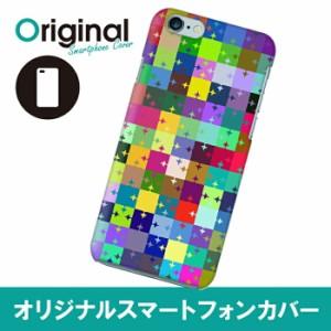 iPhone 6s/6 アイフォン シックスエス ケース カラフル スマホカバー ハードケース ハードカバー 携帯ケース IP6-12COKB084