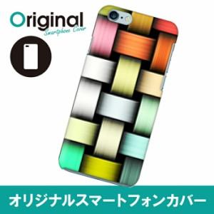 iPhone 6s/6 アイフォン シックスエス ケース カラフル スマホカバー ハードケース ハードカバー 携帯ケース IP6-12COKB086
