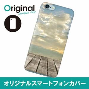 iPhone 6s/6 アイフォン シックスエス ケース ビンテージ スマホカバー ハードケース ハードカバー 携帯ケース IP6-12BNKB010