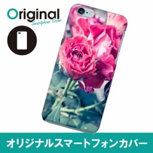 iPhone 6s/6 アイフォン シックスエス ケース ビンテージ スマホカバー ハードケース ハードカバー 携帯ケース IP6-12BNKB015