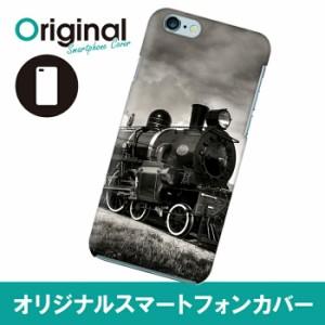 iPhone 6s/6 アイフォン シックスエス ケース ビンテージ スマホカバー ハードケース ハードカバー 携帯ケース IP6-12BNKB018