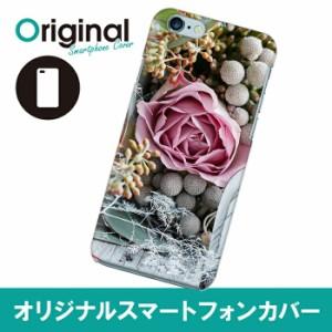 ドレスマ ビンテージ フォト 写真 カバー ケース スマホ ハード iPhone 7専用