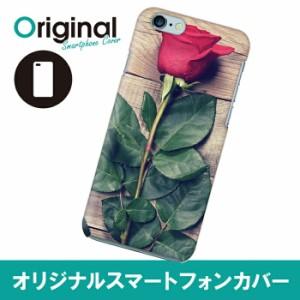 iPhone 6s/6 アイフォン シックスエス ケース ビンテージ スマホカバー ハードケース ハードカバー 携帯ケース IP6-12BNKB031