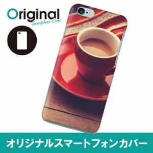 iPhone 6s/6 アイフォン シックスエス ケース ビンテージ スマホカバー ハードケース ハードカバー 携帯ケース IP6-12BNKB037