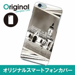 iPhone 6s/6 アイフォン シックスエス ケース ビンテージ スマホカバー ハードケース ハードカバー 携帯ケース IP6-12BNKB052