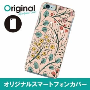 iPhone 6s/6 アイフォン シックスエス ケース ファブリック柄 スマホカバー ハードケース ハードカバー 携帯ケース IP6-12FBKB012