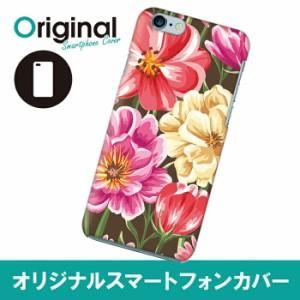 iPhone 6s/6 アイフォン シックスエス ケース フローラルフラワー スマホカバー ハードケース ハードカバー 携帯ケース IP6-12FRKB079