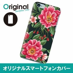 iPhone 6s/6 アイフォン シックスエス ケース フローラルフラワー スマホカバー ハードケース ハードカバー 携帯ケース IP6-12FRKB084