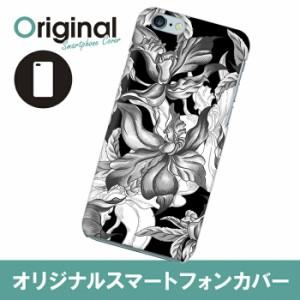 iPhone 6s/6 アイフォン シックスエス ケース フローラルフラワー スマホカバー ハードケース ハードカバー 携帯ケース IP6-12FRKB089